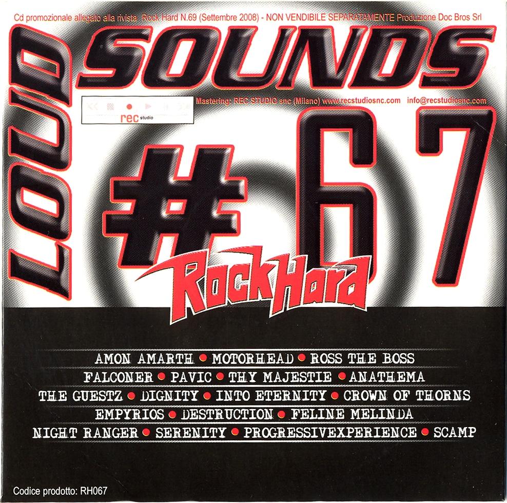 cd_rockhard